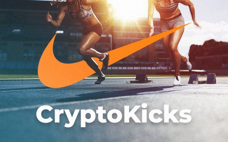 nike cryptokicks