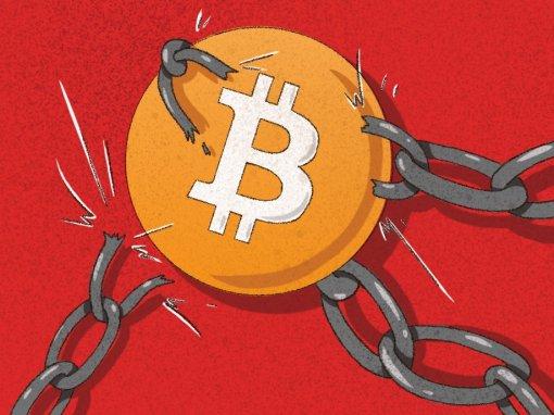 bitcoin ármozgás