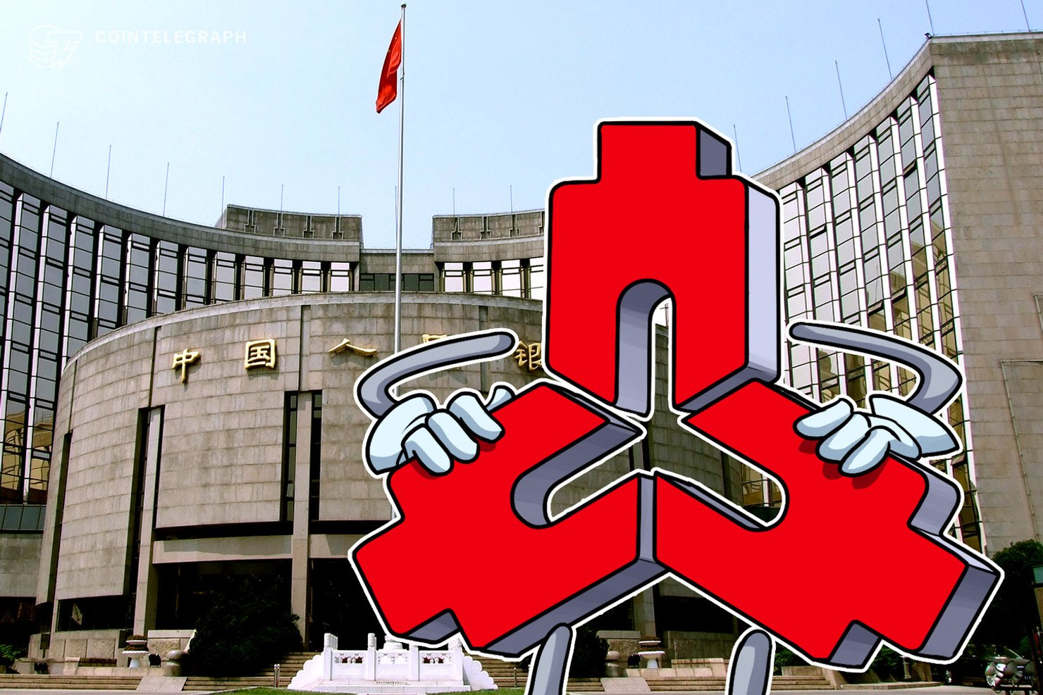 kína digitális valuta