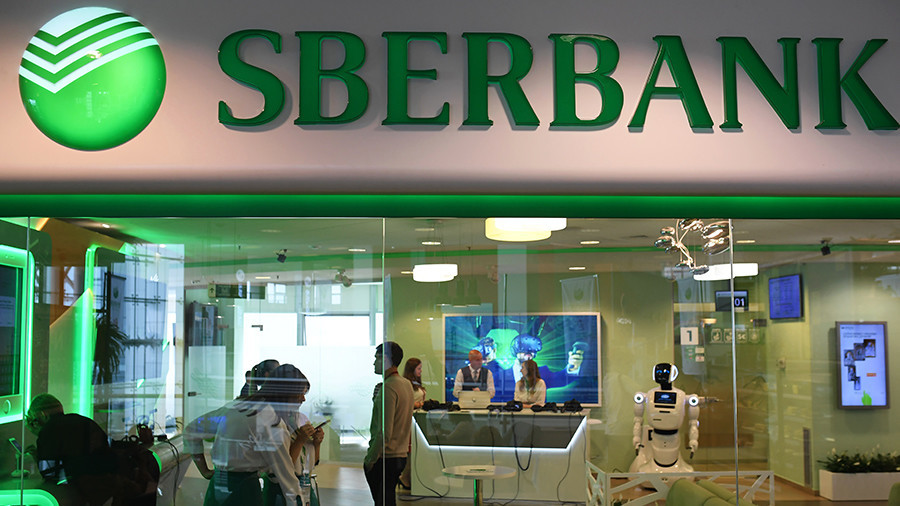 Sberbank kriptovaluta I Cryptofalka