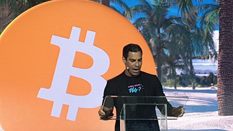 suarez bitcoin