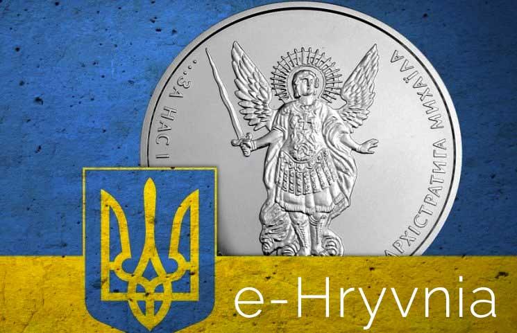 Ukrajna kész bevezetni a nemzeti digitális valutát (CBDC)
