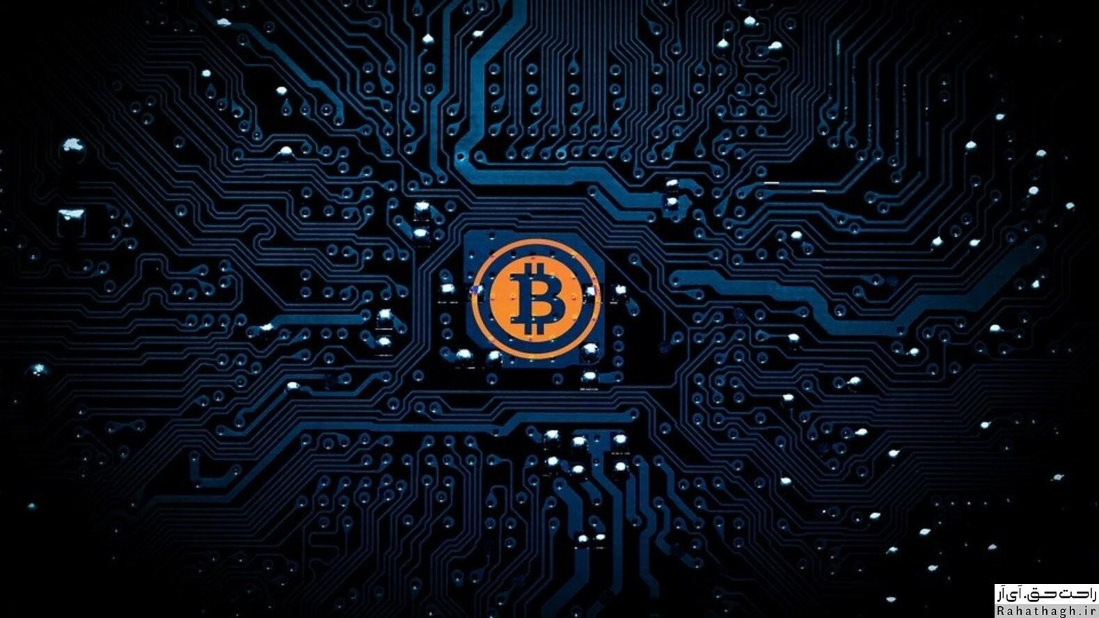 Bitcoin bányászat   Cryptofalka