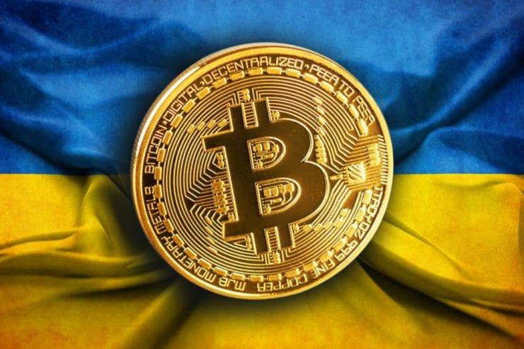 illegális kriptovaluta tőzsde ukrajna I Cryptofalka