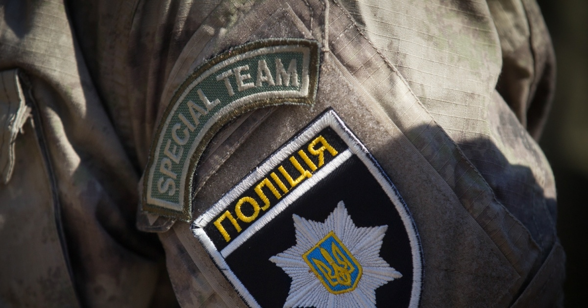 Ukrajnai Biztonsági Szolgálat (SBU) | Cryptofalka