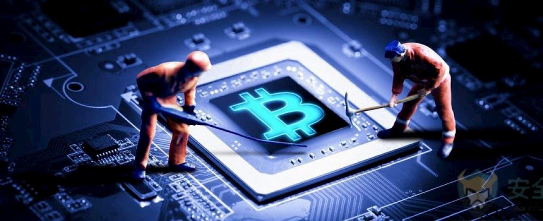 Mit csinálnak a Bitcoint bányászok?